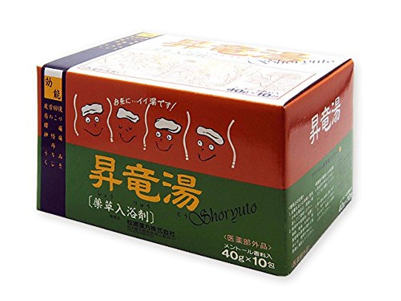 ローラー新鮮な置き場松浦薬業 昇竜湯 40gx10包