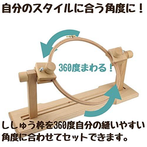 刺繍スタンド木製クロスステッチ刺しゅう枠スタンド調節できる刺繍枠台スクロールフレーム表面なめらか加工
