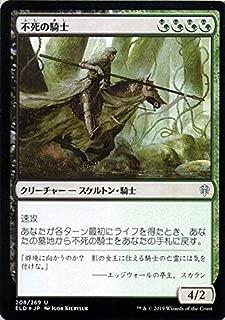 MTG マジック:ザ・ギャザリング 不死の騎士 フォイル・アンコモン エルドレインの王権 ELD F208 日本語版 クリーチャー 多色