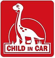 imoninn CHILD in car ステッカー 【マグネットタイプ】 No.70 ブラキオサウルスさん (赤色)