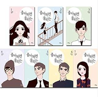 恋するアプリ LoveAlarm 좋아하면 울리는 韓国コミック 韓国語(紙) (3) [並行輸入品]