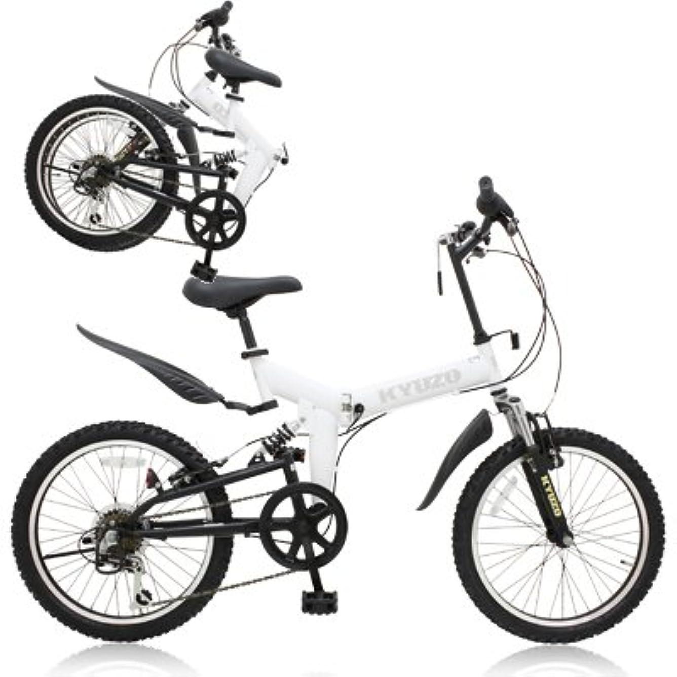 ブレース獲物単なるKYUZO 20インチ 折りたたみ自転車 シマノ純正6段変速にZOOM製フロントサス、リアサスを搭載した自転車の九蔵別注MTB! KZ-100 (マットホワイト)
