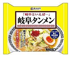 寿がきや食品 即席 岐阜タンメン 126g×12箱