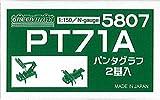 グリーンマックス Nゲージ 5807 PT71A (