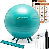 Swiss Ball | Ballon Fitness | Chaise Ballon Pilates & Yoga - 45 cm / 55 cm Assise pour Bureau, Gym, Maison & Salle de Classe | Ballon Sauteur Enfants - Antidérapant, Anti Eclatement - Affiches & Pompe