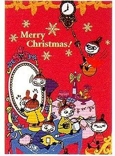 【ムーミン】ポストカード★クリスマスグッズ★<ミイ[933672]>