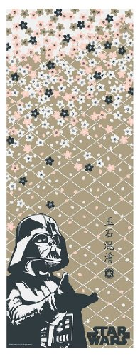 Star Wars Towel of Japanese Design Thread and Thrum