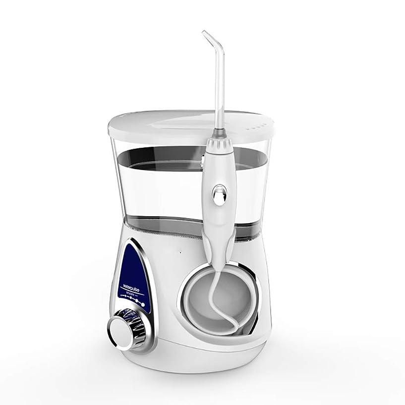 接続された耳一般自動理性的な口腔のきれいな歯を白くする歯の洗剤のジェット機の世帯の携帯用