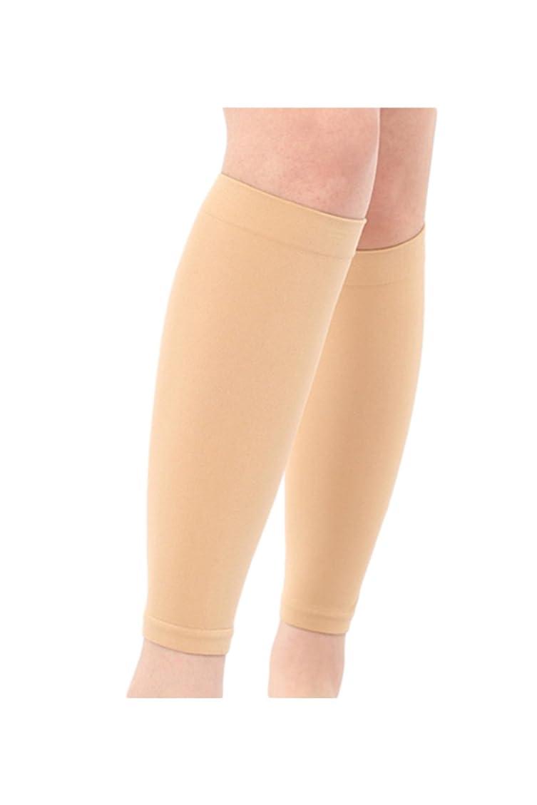 名目上のアラーム乏しいAFROMARKET 着圧ソックス ふくらはぎ マッサージ 寝ながら 美脚 美脚ソックス 着圧サポーター 引き締め 加圧 靴下