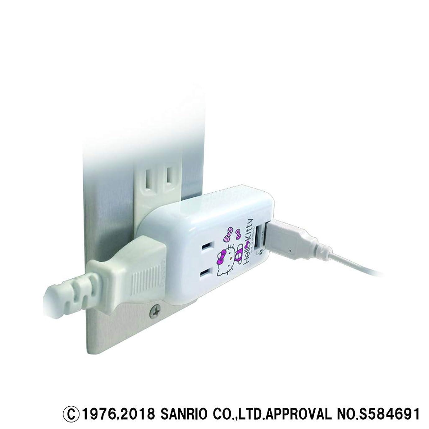 インキュバス富豪シャベルカシムラ 旅行用品?旅行小物 ホワイト 7x18x4.5(cm) AC充電器コンセント 2.4A IC USB2P AC2P NTK-29