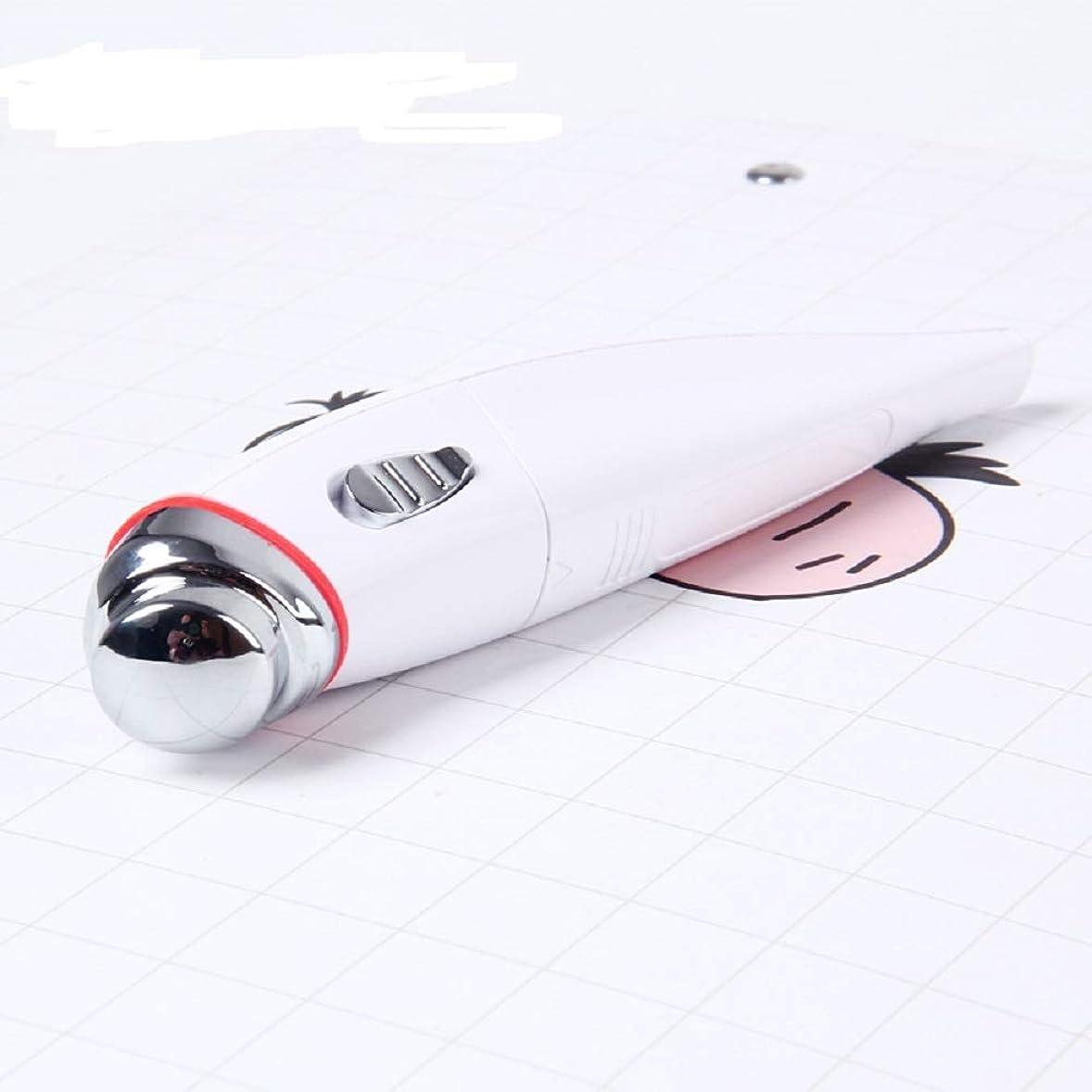ありそう色設計Ostulla 振動マッサージ電動アイマッサージャー、振動マッサージ美容器具 気配りの行き届いたサービス
