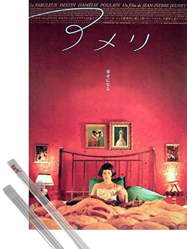 1art1 Amelie from Montmartre Poster (39x28 inches) Japanese and 1 Set of Transparent Poster Hangers