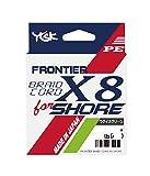 よつあみ(YGK) PEライン フロンティア ブレイドコード X8 ショア 150m 1.2号 20lb グリーニッシュブラウン