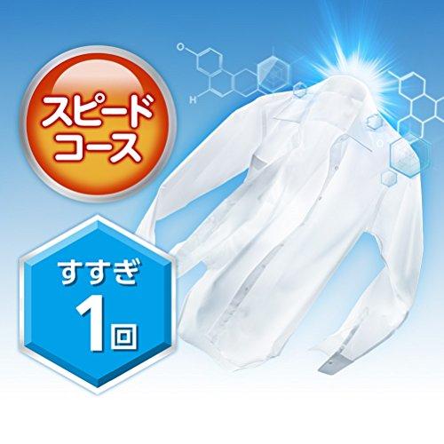 アリエール洗濯洗剤液体スピードプラス本体360g
