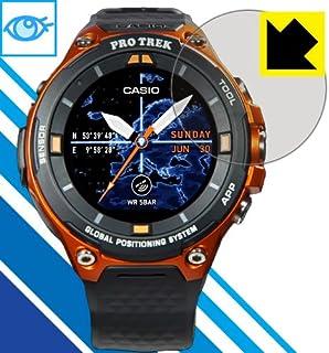 LED液晶画面のブルーライトを35% カット ブルーライトカット保護フィルム PRO TREK Smart WSD-F20X/WSD-F20 日本製