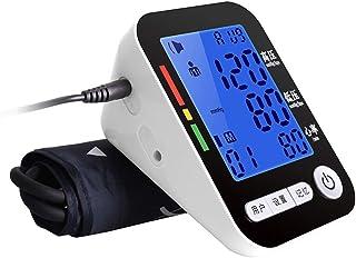 GYL Tensiómetro de Brazo Tensiómetro De Brazo - Tipo De Cuidados En El Hogar del Brazo De Carga Inteligente Automática USB Precisa esfigmomanómetro