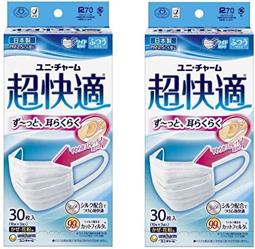 【2個セット】ユニチャーム 超快適マスク プリーツタイプ ふつう 30枚