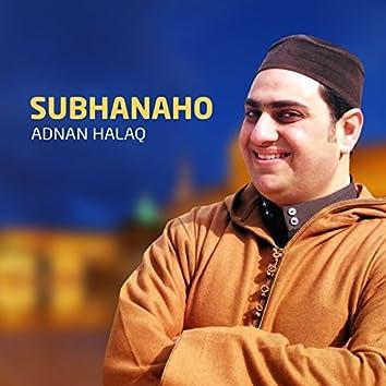 Subhanaho (Quran)