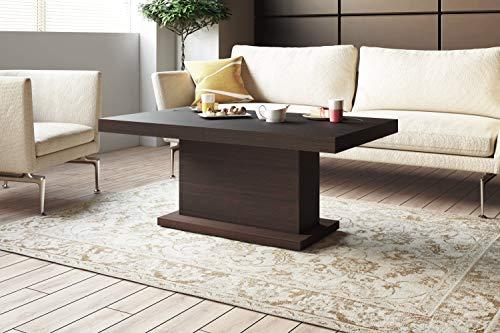 HU Design Couchtisch Tisch Matera Lux H-333 Hochglanz höhenverstellbar ausziehbar Wohnzimmertisch Esstisch (Walnuss/Wenge)