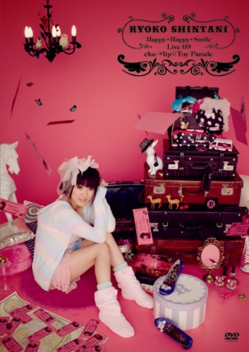新谷良子 LIVE TOUR DVD Happy・Happy・Smile 09 chu→lip☆Toy Parade