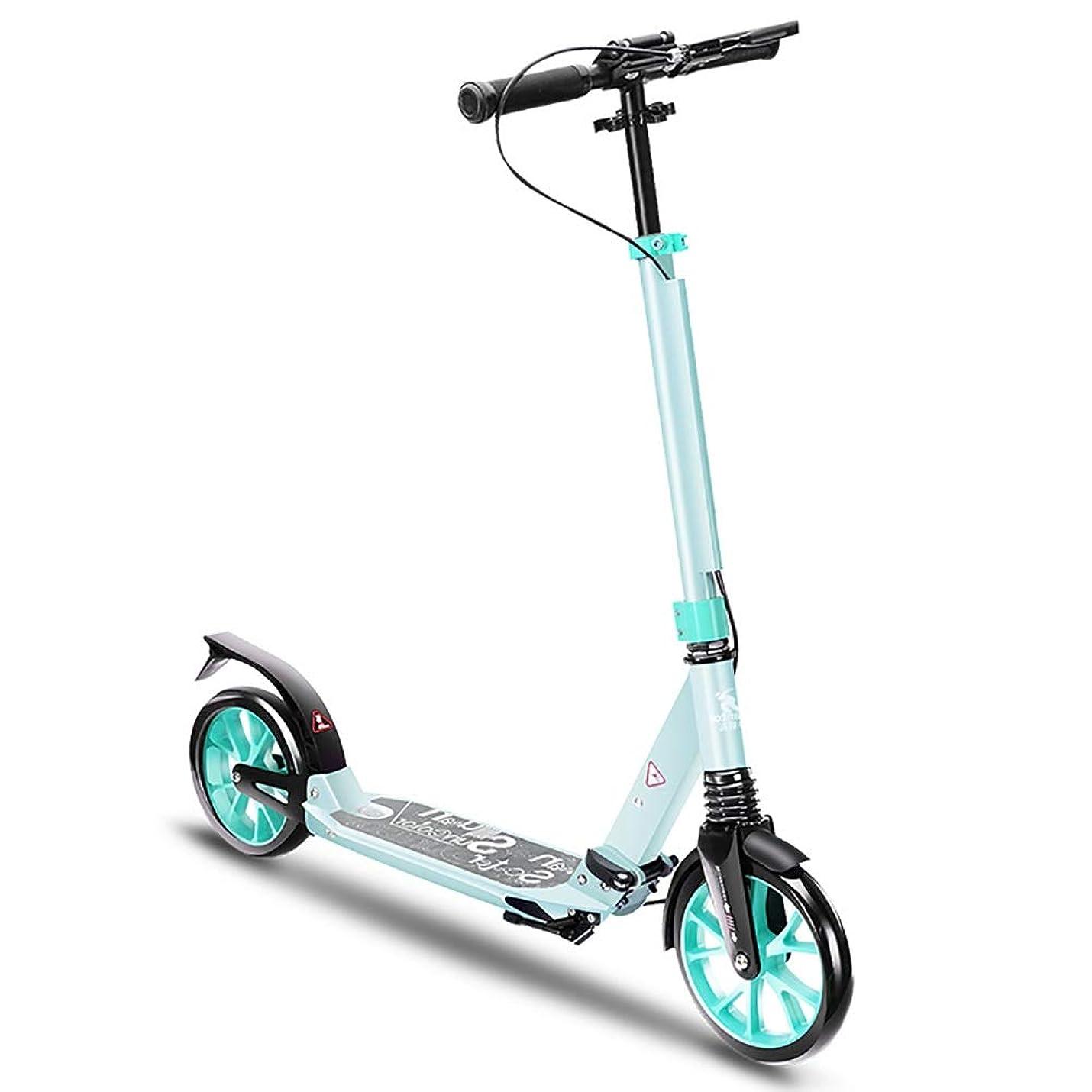 病んでいる略すペインギリックキックボード本体 折りたたみ大人用スクーター、ディスクハンドブレーキ、調節可能ハンドルグリップ、2輪キックスクーター、220lbs容量 (色 : 青)