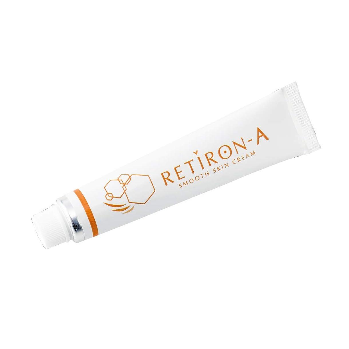 かんがい魅惑的なうがい薬クリーム 化粧品 レチノール配合 レチロンA パラベンフリー