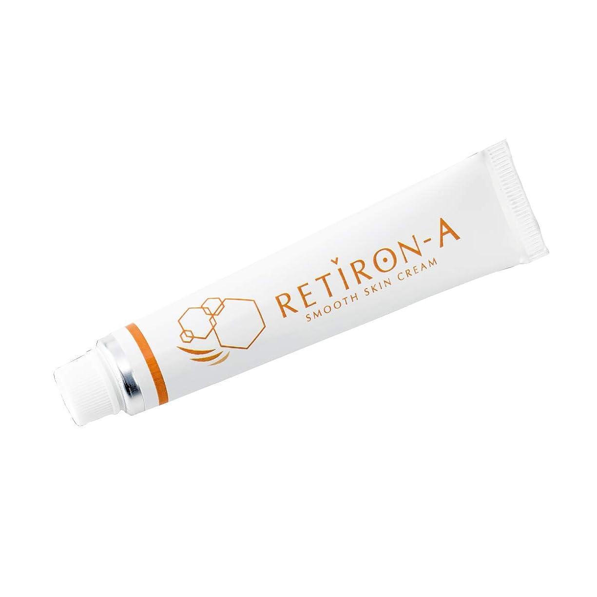 年次北加害者クリーム 化粧品 レチノール配合 レチロンA パラベンフリー