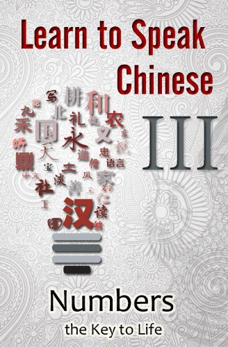 Download Learn to Speak Chinese III: Numbers the Key to Life (An Overview of Numbers, Time, and Money featuring Chinese Characters, PinYin, and English Dialogues) (English Edition) B006VZOXRO