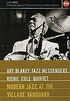 Modern Jazz at the Village Vanguard [DVD]