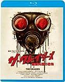 ザ・クレイジーズ [Blu-ray] image