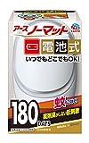 【防除用医薬部外品】アースノーマット 電池式 180日用 蚊取り ホワイトシルバー
