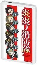 TVアニメ 炎炎ノ消防隊 つながるん バッテリーチャージャー