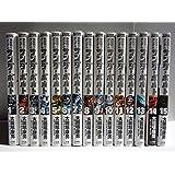 機動戦士ガンダム サンダーボルト コミック 1-15巻セット