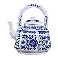 Cadeaux Exquis:La forme élégante convient très bien aux cuisines modernes et est incompatible avec les environnements modernes et traditionnels.Ce sera un excellent cadeau pour les amateurs de thé. La meilleure théière est en céramique, car le matéri...