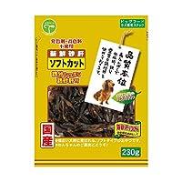 友人 犬用おやつ 新鮮ささみ 砂肝ソフトカット 230g