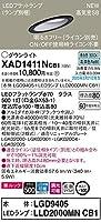 パナソニック(Panasonic) 天井埋込型 LED(昼白色) 傾斜天井用ダウンライト 美ルック・拡散タイプ 調光タイプ(ライコン別売) 埋込穴φ100 XAD1411NCB1