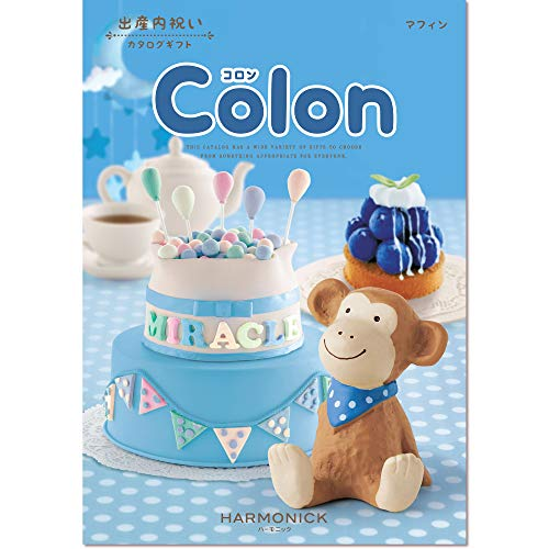 ハーモニック カタログギフト Colon (コロン) マフィン 出産内祝い 包装紙:白金