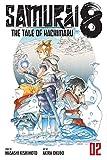 Samurai 8: The Tale of Hachimaru, Vol. 2 (2)