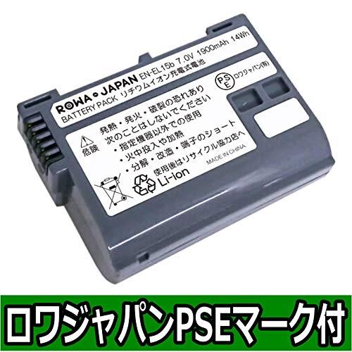 ROWAJAPAN(ロワジャパン)『EN-EL15ニコン』