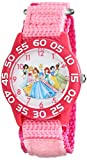 Disney Kid Watches