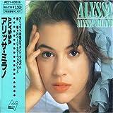 Alyssa by Alyssa Milano (1989-10-25)