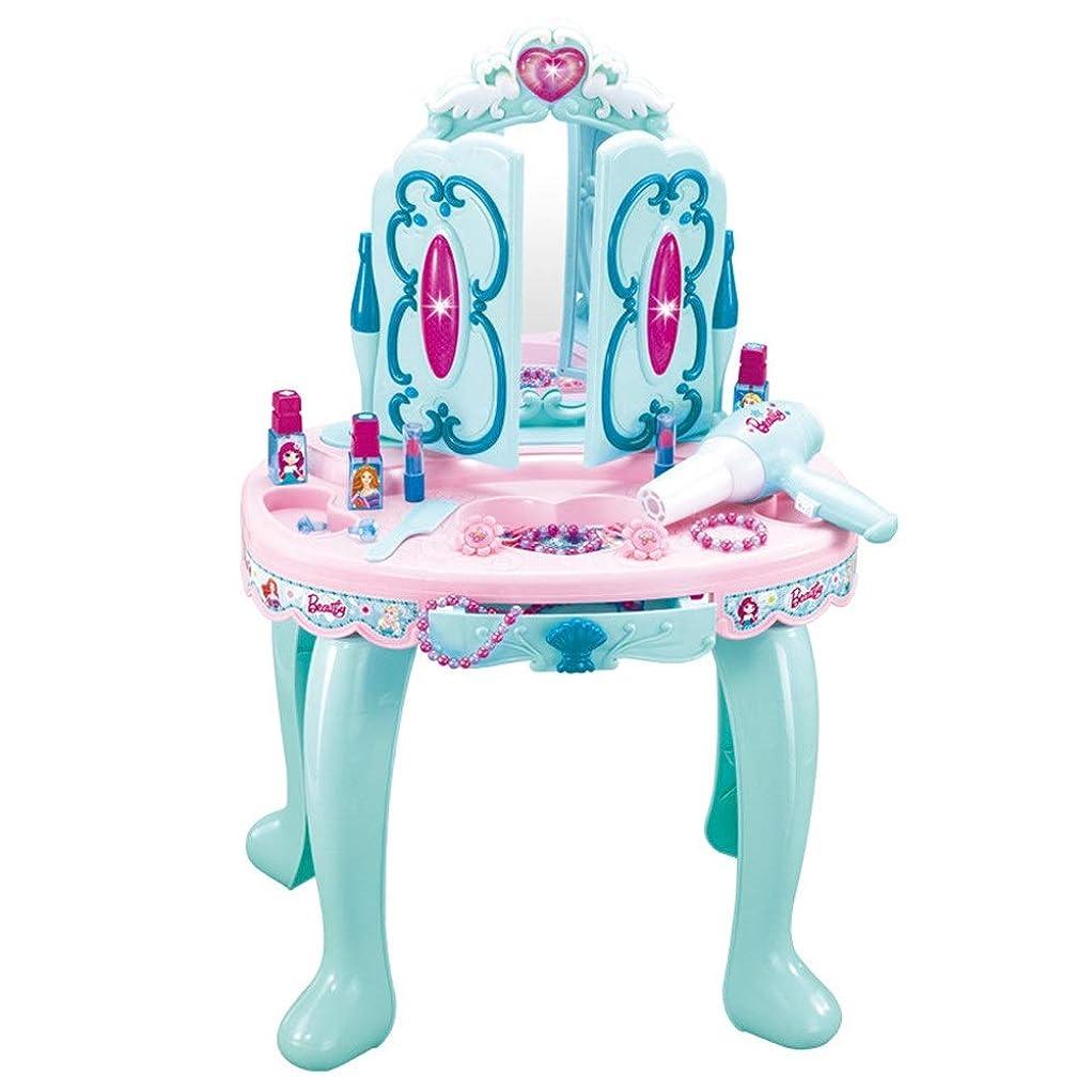 備品富世界子供用おもちゃのドレッシングテーブルとスツール 2,3,4 Yeards古い子供のための美容プレイセット女の子の化粧テーブル多機能ドレッサーメイクアップアクセサリー (色 : Pink, Size : 46x32x72cm)
