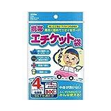 セイワ(SEIWA) 車用 携帯エチケット袋 Z80