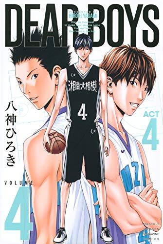 DEAR BOYS ACT4(4) (講談社コミックス月刊マガジン)