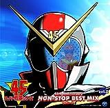 【メーカー特典あり】 スーパー戦隊シリーズ 45th Anniversary NON-STOP BEST MIX vol.2 by DJ シーザー(ジャケット絵柄ステッカー付)
