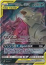 Best pokemon card sableye Reviews