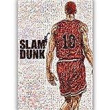 モザイク木製パズル、クラシックパズル、ゲームスラムダンクバスケットボール漫画のパズル知的ゲームのホームインテリアウォールアートの1000ピース W-20-05-10 (Color : A, Size : 1000p)