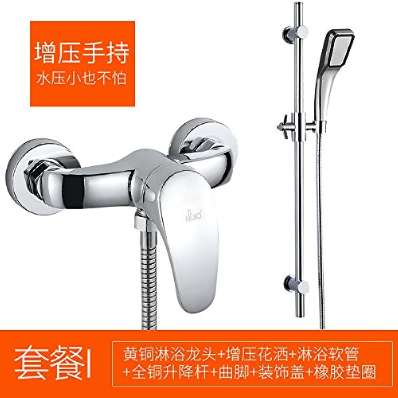 SunSuiHui Porzellan triple Kupfer dusche Wasserhahn spülen Wasser Ventil wasser heizung Badewanne Dusche Wasserhahn einfache Anzug, ich alle Messing Hubstange einstellen