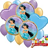 Princess Jasmine Party Supplies Birthday Balloon Decoration Bundle