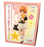 furyu Card Captor Sakura C.C. ED SP Figure Figurine 21cm uniforms Sakura anime